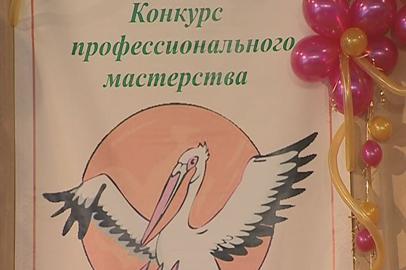 В Благовещенске стартовал городской конкурс «Учитель года»