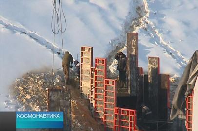 На строящемся космодроме «Восточный» готовятся к очередной инспекции