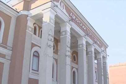 Юбилейный сезон в Амурском драматическом театре продолжит премьера