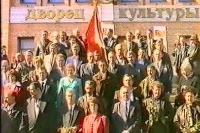 Программа «Магистраль». 1999г.