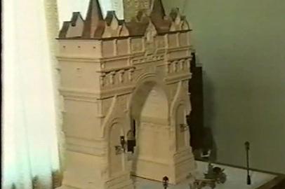 Благовещенская Триумфальная арка