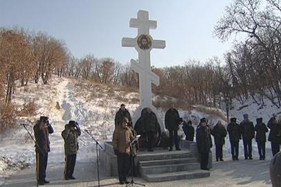 В Благовещенске почтили память первых поселенцев