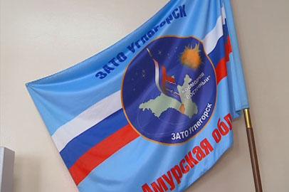 Жители Углегорска обсудят переименование своего поселка в город Циолковский