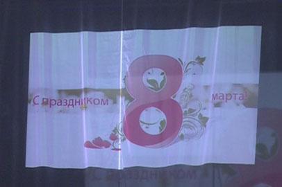 Олег Кожемяко поздравил амурчанок с Международным женским днем