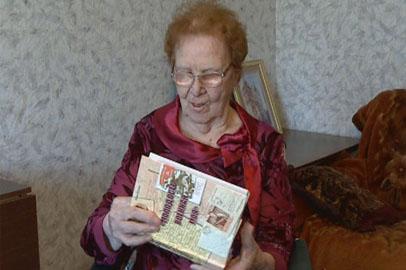 Книгу «Молодость военная моя» Нины Релиной выдвинули на премию губернатора