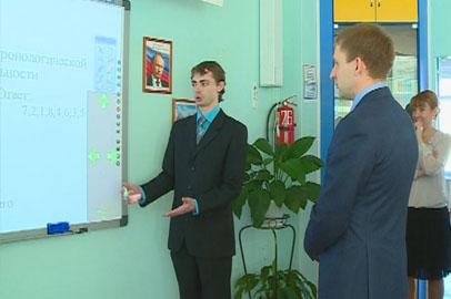Интерактивную доску получил благовещенский «Учитель года»
