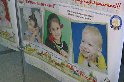 Благодаря усыновителям в Приамурье на четверть стало меньше сирот