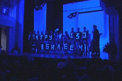 Амурский областной театр драмы отметил 130-летие