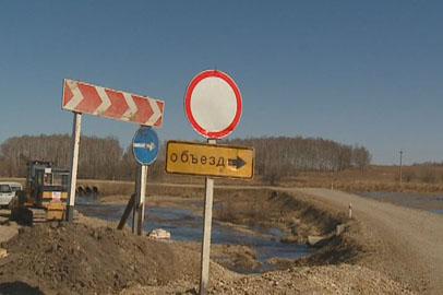 В Приамурье планируется построить один и отремонтировать 8 мостов