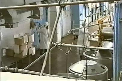 Завод сухого молока в Поярково