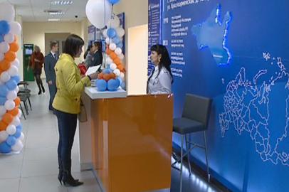 УФНС заканчивает прием деклараций о доходах за 2013 г.