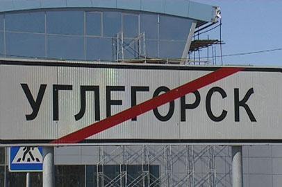 1 мая в Углегорске стартует опрос по вопросу переименования в город Циолковский