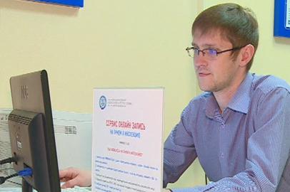 Регистрация бизнеса с помощью электронных сервисов