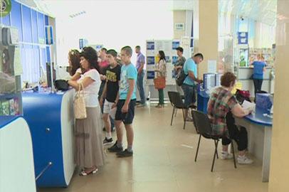 Амурчане возмущены комиссией за оформление квитанций на оплату услуг ЖКХ