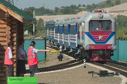 Перспективы развития Свободненской детской железной дороги