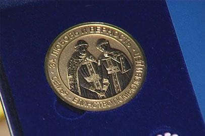 Медали «За любовь и верность» вручили 19 амурским семейным парам