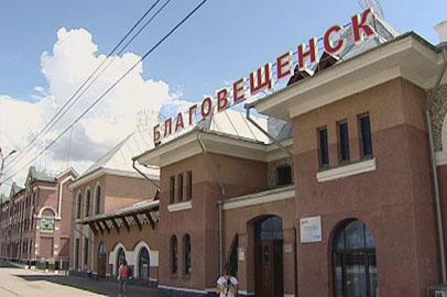 Благовещенцы жалуются на неудобства из-за отмены прямых железнодорожных рейсов до Москвы и Владивостока