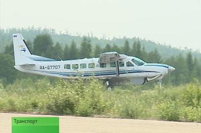 Малая авиация Приамурья