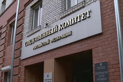 Четверых полицейских из Райчихинска осудили за избиение задержанного