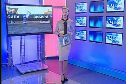 Посещение Приамурья Владимиром Путиным. Старт строительства газопровода «Сила Сибири»