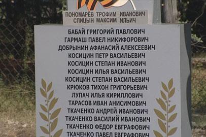 Мемориалы павшим в Великой Отечественной открыли в трех селах Тамбовского района