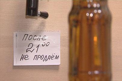 Второе чтение антиалкогольного закона состоится на следующей неделе