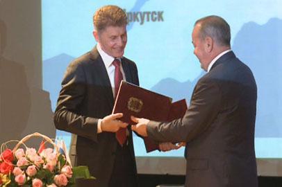 Правительство Приамурья и «Газпром» заключили соглашение о сотрудничестве