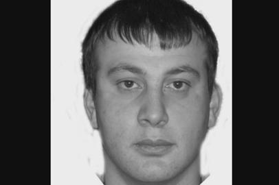 Амурские следователи разыскивают мужчину, который разговаривал с Верой Захаровой