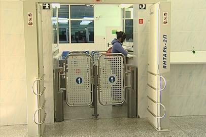Свыше 100 амурчанок пытались пересечь границу по недействительным паспортам