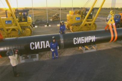 Для строительства газопровода «Сила Сибири» требуются амурчане
