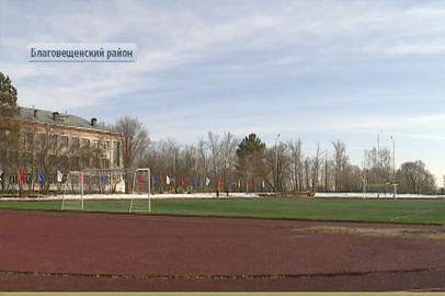 Благовещенская школа №23 получила обновленный стадион