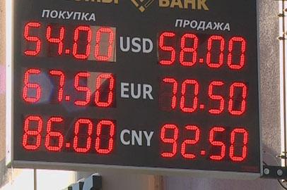 Доллар и евро повлияли на экономическую обстановку в зоне АТР
