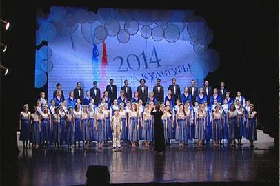 Год культуры в Благовещенске закрыли сотни артистов со всего Дальнего Востока