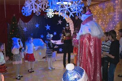 Воспитанники благовещенского приюта побывали в гостях у Деда Мороза и Снегурочки