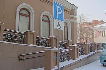 Здание драмтеатра адаптировали для людей с ограничениями по здоровью