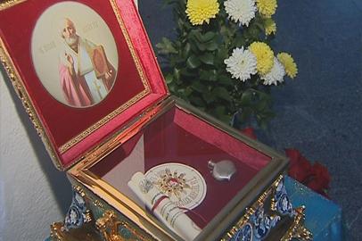 В Благовещенск доставлена частичка мощей Николая Чудотворца