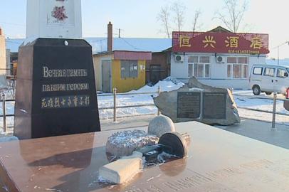 В Китае открыт турмаршрут по местам боевой славы