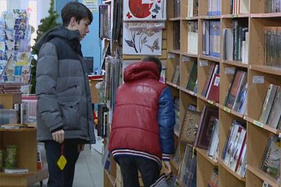 В Приамурье снова становится популярным чтение