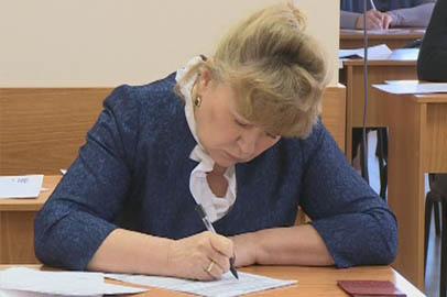 Амурский министр образования Марина Селюч поучаствовала в сдаче ЕГЭ