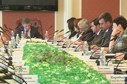Власти готовят план по стабилизации социально-экономического положения в Приамурье