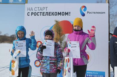 В Благовещенске прошли соревнования «На старт с Ростелекомом!»