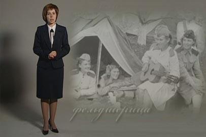 Виктория Вискулова читает стихотворение Ю.Друниной «Бинты»