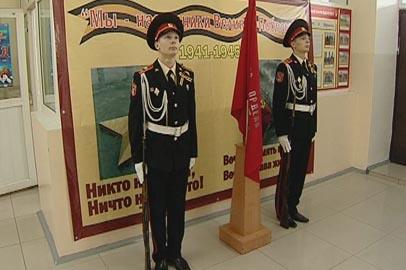Амурскому кадетскому корпусу вручили копию Знамени Победы
