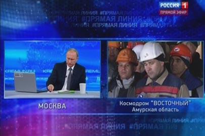 Владимир Путин проконтролирует выплату долгов по зарплате строителям Восточного