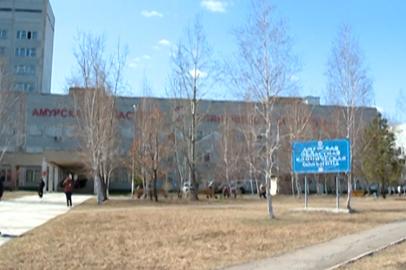 Амурской областной клинической больнице исполнилось  65 лет