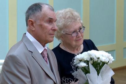 Золотую свадьбу отпраздновали в Благовещенском загсе
