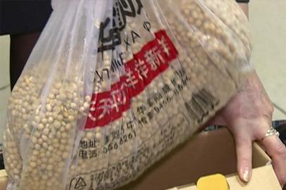 В Приамурье участились случаи ввоза контрафактных китайских семян