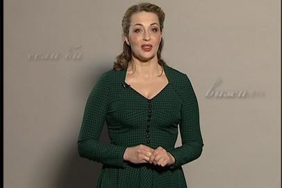 Анна Федоренко читает стихотворение К.Ваншенкина «Первая любовь»