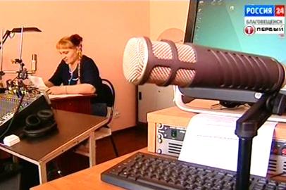 Большой формат. Ко Дню радио: история радиовещания в Амурской области