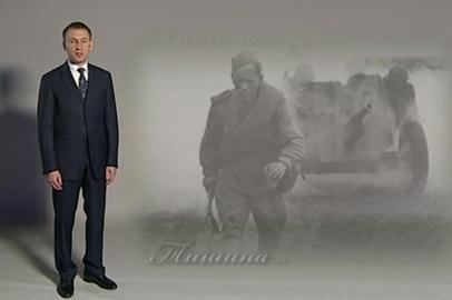 Александр Козлов читает стихотворение А.Суркова «Утро Победы»